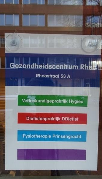 Gezondheidscentrum Rhea